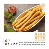 王婆大虾—茴香小油条